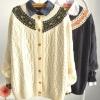 QW5709005 เสื้อกันหนาวไหมถักญี่ปุ่นลายวินเทจเสื้อคลุมคาดิแกนวินเทจ (พร้อมส่ง )ขาว
