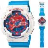 นาฬิกา คาสิโอ Casio G-Shock Limited Models รุ่น GA-110AC-7ADR สินค้าใหม่ ของแท้ ราคาถูก พร้อมใบรับประกัน