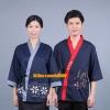 F6103012 ชุดผ้าฝ้ายซูชิกิโมโนสไตร์ญี่ปุ่น สำหรับห้องอาหารญี่ปุ่นเกาหลี เสื้อพนักงานต้อนรับ