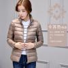 CW6009002 เสื้อแจ็กเก็ตฤดูหนาวและฤดูใบไม้ร่วงผ้าขนเป็ดพร้อมถุงพกพา