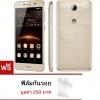 Huawei Y5II สมาร์ทโฟน 4G LTE กล้อง 8ล้าน ความจำ 8GB แถมฟรี ฟิล์มกันรอย 250 บาท (Gold)