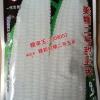 ข้าวโพดหวานสีขาวเมจิ 2 - White Sweet Corn Meji II
