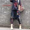 JW6106004 กางเกงยีนส์ผู้หญิงเกาหลี Retro Art สไตล์ Harem ทรงหลวมเย็บปักถักร้อย