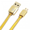 สายชาร์จ REMAX GOLD Series Micro USB
