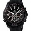 นาฬิกา คาสิโอ Casio Edifice Chronograph รุ่น EFR-534PB-1AV สินค้าใหม่ ของแท้ ราคาถูก พร้อมใบรับประกัน