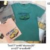 เสื้อยืดคอกลมสไตล์ลำลองญี่ปุ่น ผ้าฟอกนิ่มลายรถ