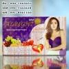 ออไรท์ ALRIGHT อาหารเสริม ผลิตภัณฑ์เพื่อคุณผู้หญิง
