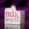 SNAIL WHITE สเนลไวท์