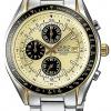 นาฬิกา คาสิโอ Casio Edifice Chronograph รุ่น EF-503SG-9AVDF สินค้าใหม่ ของแท้ ราคาถูก พร้อมใบรับประกัน