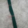 ฉนวนเขียว 1 เมตร