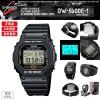 นาฬิกา คาสิโอ Casio G-Shock Standard Digital รุ่น DW-5600E-1V สินค้าใหม่ ของแท้ ราคาถูก พร้อมใบรับประกัน