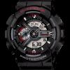 นาฬิกา คาสิโอ Casio G-Shock Standard Analog-Digital รุ่น GA-110-1A สินค้าใหม่ ของแท้ ราคาถูก พร้อมใบรับประกัน