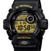 นาฬิกา คาสิโอ Casio G-Shock Standard Digital รุ่น G-8900-1DR สินค้าใหม่ ของแท้ ราคาถูก พร้อมใบรับประกัน