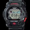 นาฬิกา คาสิโอ Casio G-Shock Standard Digital รุ่น G-7900-1DR สินค้าใหม่ ของแท้ ราคาถูก พร้อมใบรับประกัน