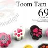 ตลับToom Tam set ขายส่ง 50 ชิ้น คละแบบได้ ขายส่งตลับคอนแทคเลนส์ ตลับใส่คอนแทคเลนส์