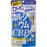 DHC Calcium + CBP 60วัน แคลเซียมที่มีคุณค่าเท่ากับนม 8 แก้ว บำรุงกระดูกได้ดีมาก