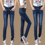 34813 กางเกงยีนส์เอวใหม่ Slim ขาเดป เข้ารูป สวมใส่สบายมีความยืดหยุ่น (พรีออเดอร์)
