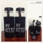 ขวดแก้ว My Bottle