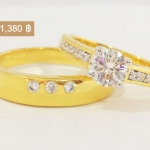 แหวนคู่ 001