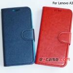 เคส Lenovo A328 - Ju Mobile เคสพับ