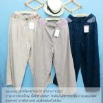 กางเกงขายาว ทรงกระบอก ผ้าฝ้ายสไตล์ญี่ปุ่น โบฮีเมี่ยน