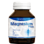 Amsel Magnesium Plus แอมเซล แมกนีเซียม พลัส