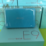 Eloop E9 10,000 mAh สีฟ้า ของแท้ 100% รับประกัน 1 ปี การันตรี ศูนย์ Eloop โดยตรง