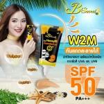 B'secret Honey Foundation W2M ราคาส่งตั้งแต่ชิ้นแรก