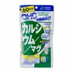 DHC Calcium Mag (60วัน) ช่วยบำรุงกระดูกและฟันให้แข็งแรง แคลเซี่ยมผสมแมกนีเซี่ยม ลดการสึกกร่อน ช่วยให้ระบบไหลเวียนโลหิตดี