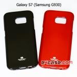 เคส Galaxy S7 (Samsung G930) - JELLY เคสยางเกาหลี