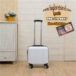 กระเป๋าเดินทางใบเล็ก รุ่น basic สีขาว ขนาด 16 นิ้ว