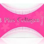 VERENA B Plus Collagen Vitamin C (บี พลัส คอลลาเจน วิตามิน ซี)