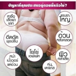 Denim Plus เดนิม พลัส ลดน้ำหนัก ลดความอ้วน ที่ปลอดภัยมากๆ เพราะหลายคนที่อายุมาก ก็สามารถทานได้ ลดน้ำหนัก เห็นผลจริง มีรีวิวจากลูกค้าเยอะมาก