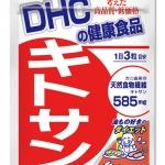 DHC Kitosan (30วัน) ดักจับไขมัน ลดพุง ลดการสะสมของไขมัน รูปร่างกระชับ ได้สัดส่วน สำหรับผู้ที่ชอบทานอาหารทอดๆมันๆ และผู้ที่เริ่มมีพุง