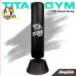กระสอบทรายตั้งพื้นรุ่น Titan Gym สีดำ
