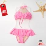(Size S) ชุดว่ายน้ำทูพีช ตะขอเกี่ยวหลังและผูกคอ มีซีทรูช่วงอก บราระบายสีชมพู กางเกงเอวต่ำมีระบาย
