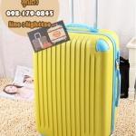กระเป๋าเดินทางไฟเบอร์ รุ่น pastal เหลืองขอบฟ้า ขนาด 24 นิ้ว
