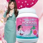 Hokkaido Collagen คอลลาเจนแท้ 100 กรัม ฮอคไกโดคอลลาเจนแท้ 100กรัมจากญี่ปุ่น สุดยอดคอลลาเจนบริสุทธิ์แท้จากญี่ปุ่น100% จาก Yuki HANA
