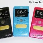 เคส Lava Pro 5.0 (Ais Star) - Manleybird เคสพับ
