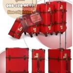 กระเป๋าเดินทางวินเทจ รุ่น spring colorful แดงคาดน้ำตาล ขนาด 24 นิ้ว
