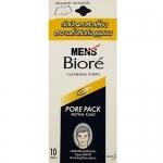 Biore Men's Pore Pack 10 Sheets บิโอเร เมนส์ พอร์แพ็ค 10 แผ่น