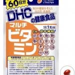 DHC Multi Vitamin (60วัน) รวมวิตามิน 13 ชนิด ที่จำเป็นต่อร่างกาย ประกอบด้วยวิตามินที่ช่วยบำรุงสุขภาพและสมอง ทานตัวนี้ตัวเดียวได้รับวิตามินครบถึง13 ชนิด