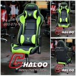 Immortal Gaming Chair : CHALOO