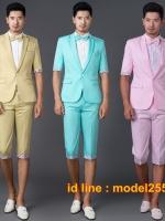 JM6102007 ชุดเสื้อสูทงานเลี้ยงผู้ชายสูทกางเกงขาสั้น (pre)