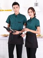 F6105010 เสื้อฟอร์มพนักงานต้อนรับ เสริฟร้านอาหารกาแฟโรงแรม แขนสั้น