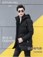 CM5909005 เสื้อโค้ทผู้ชาย กันหนาว แฟชั่นเกาหลี (พรีออเดอร์) รอ 3 อาทิตย์หลังชำระเงิน