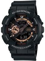 นาฬิกา คาสิโอ Casio G-Shock Limited Models รุ่น GA-110RG-1ADR สินค้าใหม่ ของแท้ ราคาถูก พร้อมใบรับประกัน