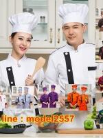 C6103001 เสื้อเชฟ เสื้อพ่อครัว เสื้อแม่ครัว เสื้อพนักงานทำอาหาร เสื้อกุ๊ก M-3XL