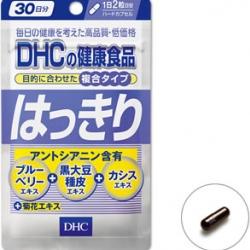 DHC EYES CLEARLY (30วัน) ช่วยทำให้สายตาและการมองเห็นดีขึ้นไม่เสื่อมก่อนวัย รวบรวมสารสกัดจากธรรมชาติที่คุณค่าเพื่อบำรุงลูกตาโดยเฉพาะ สุขภาพตาแข็งแรง