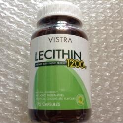 VISTRA LECITHIN 75'S เลซิติน